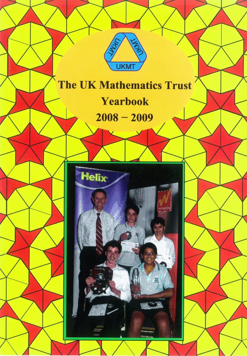 Yearbook 2008-09 cover