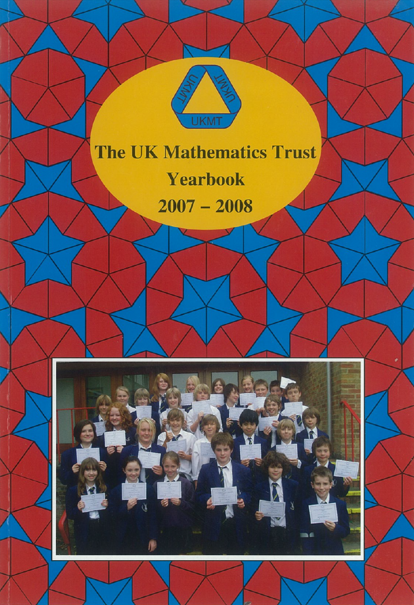 Yearbook 2007-08 cover