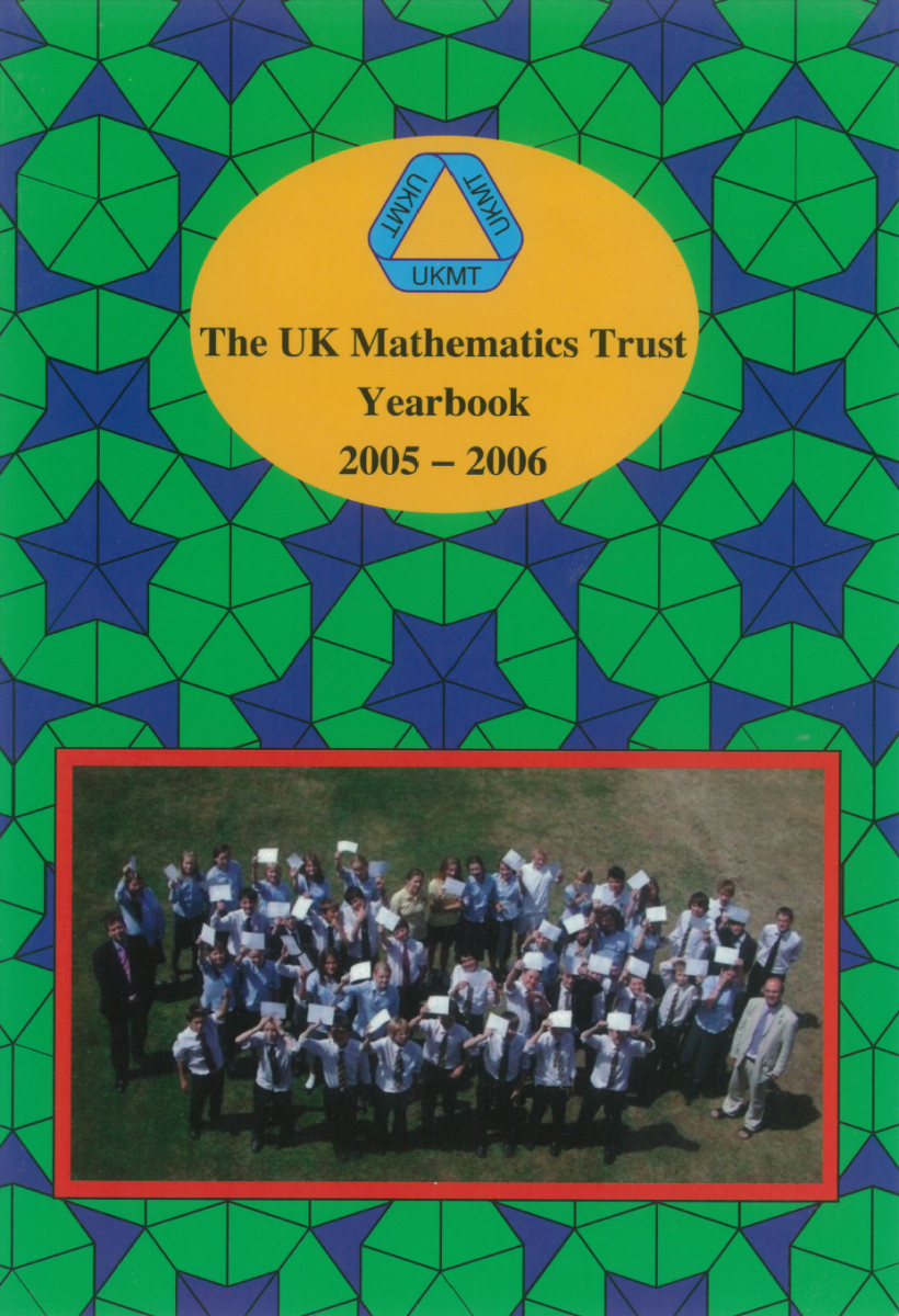 Yearbook 2005-06 cover
