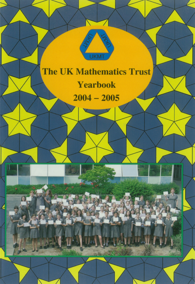 Yearbook 2004-05 cover
