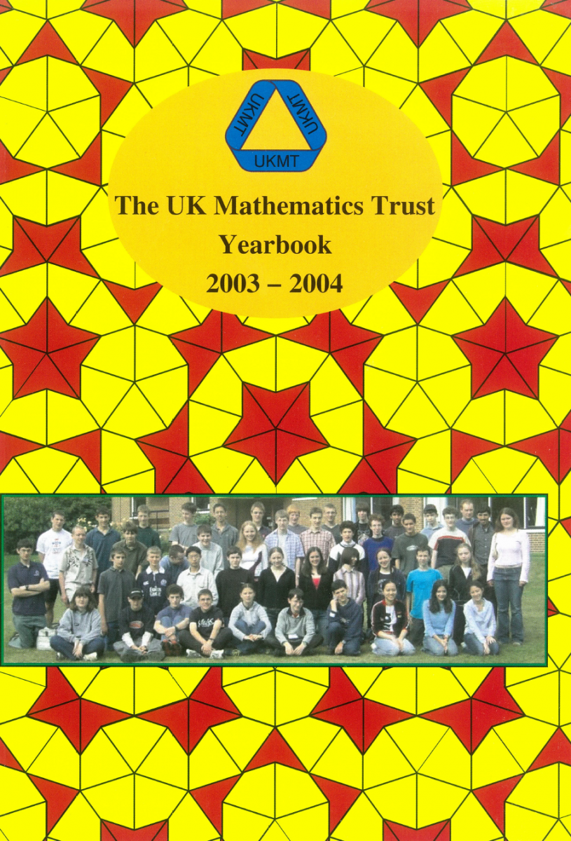 Yearbook 2003-04 cover