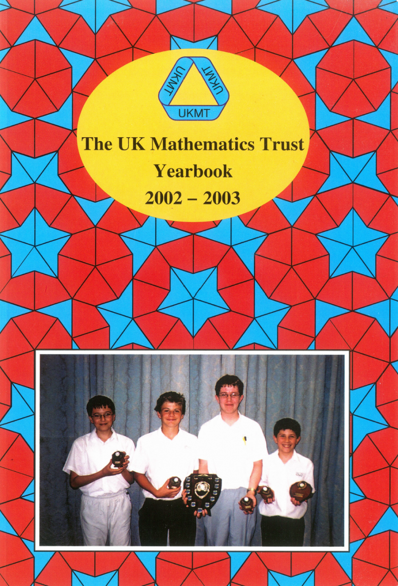 Yearbook 2002-03 cover