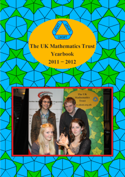 Yearbook 2011-12 cover